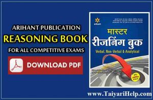 Arihant Publication Reasoning Book PDF for Competitive Exams