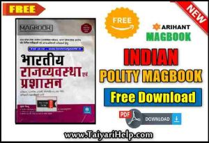 Indian Polity Magbook PDF free Download