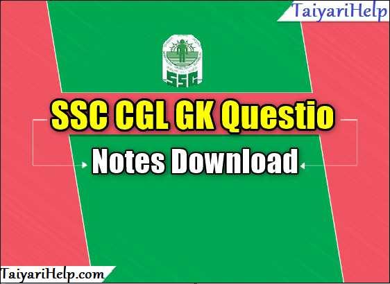 SSC CGL GK Question