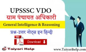 VDO General Intelligence Question