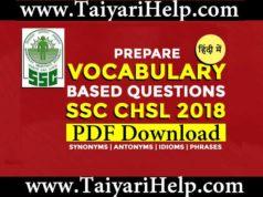 SSC CGL Vocabulary