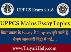 UPPCS Mains Essay Topics