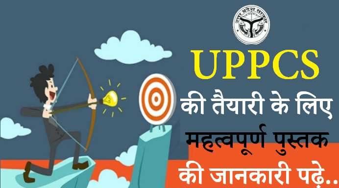 Aapda Prabandhan Book In Hindi Free Download