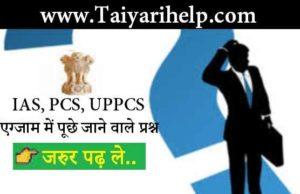 IAS PCS