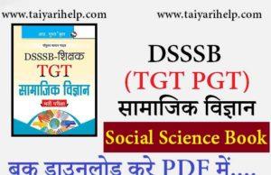 TGT PGT Social Science Notes