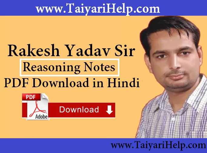 Rakesh Yadav Reasoning Class Notes in Hindi - Taiyari Help