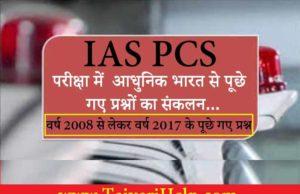 Modern History GK Question in Hindi PDF