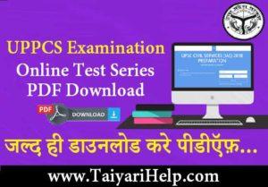 PCSPrelims Exam Test Series in Hindi PDF