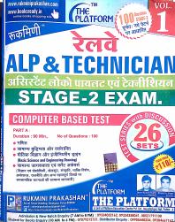 Rukmini ALP CBT2 Practice Set PDF