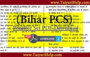 Bihar PSC Practice Set PDF Download