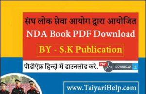 SK Publication NDA Book PDF Download in Hindi
