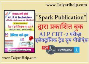 Spark Publication Electrical Trade Book PDF Download
