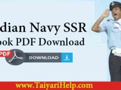 Navy SSR Book PDF Download in Hindi