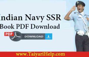 Navy SSR Book PDF Download in Hindi