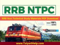 Railway RRB Non Technical Study Materials PDF in Hindi