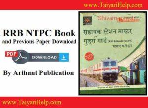 Arihant RRB NTPC Book PDF Free Download