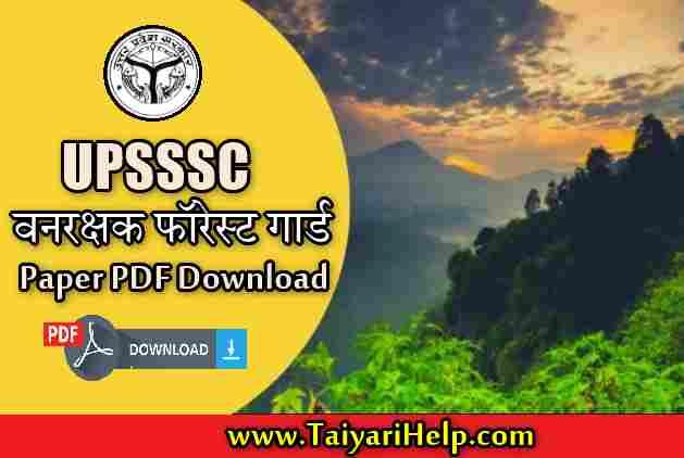 UPSSSC Forest Guard Previous Paper PDF in Hindi - Taiyari Help