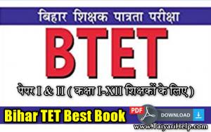 Bihar TET Best Book PDF in Hindi or English Medium