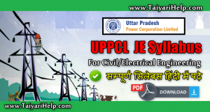 UPPCL Je Syllabus 2019 in Hindi For Civil ; Electrical Engineering