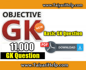 11000+ Basics GK Question Answer for Competitive Exam