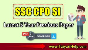 SSC CPO Si Previous Paper PDF All Shift in Hindi