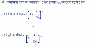 Population-based formula Percentage