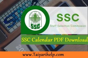 SSC Exam Calendar 2020-21: Check Notification & SSC 2020 Exam Dates