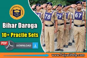 Bihar Police Constable Practice Sets PDF 2020