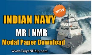 Navy MR Model Paper 2020 Indian Navy MR Question in Hindi