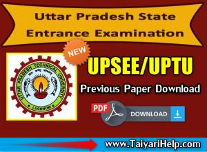 UPSEE Previous Year Paper PDF in Hindi Download