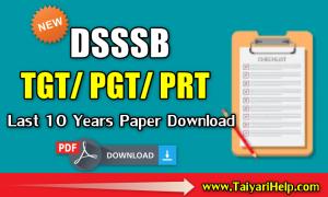 DSSSB TGT PGT PRT Teacher Previous Paper Download